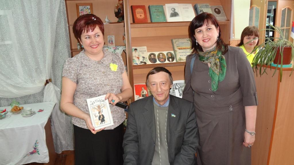 Гости Л.Соколова