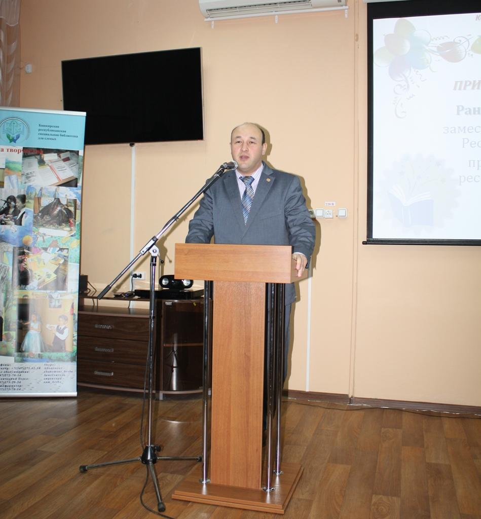 Ранис Алтынбаев, заместитель министра культуры РБ