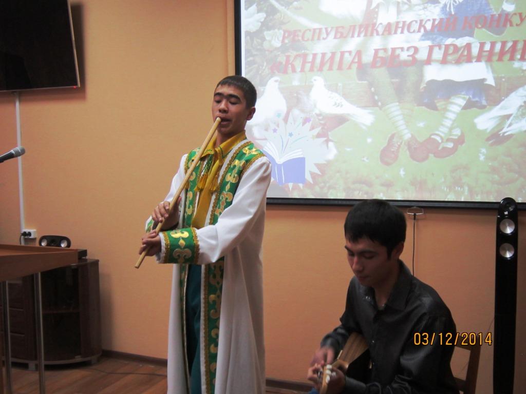 Музыкальные номера учащихся Уфимского училища искусств