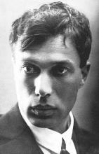 Борис Пастернак. Ко дню рождения.
