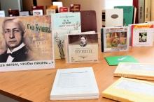 Книжная выставка «Я жил лишь затем, чтобы писать...»
