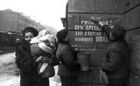 Конец блокады Ленинграда