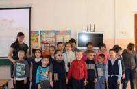 К Международному дню детской книги