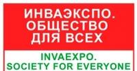 Выставка «ИнваЭкспо»: Общество для всех 2017»