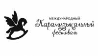 «Парамузыкальный фестиваль»
