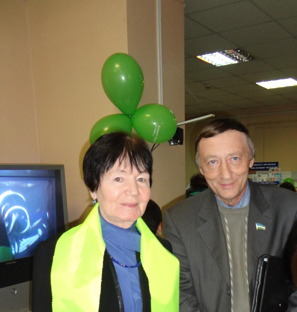 Ф.Губайдуллина и Л.Соколов в Уфимских библиосумерках 2015