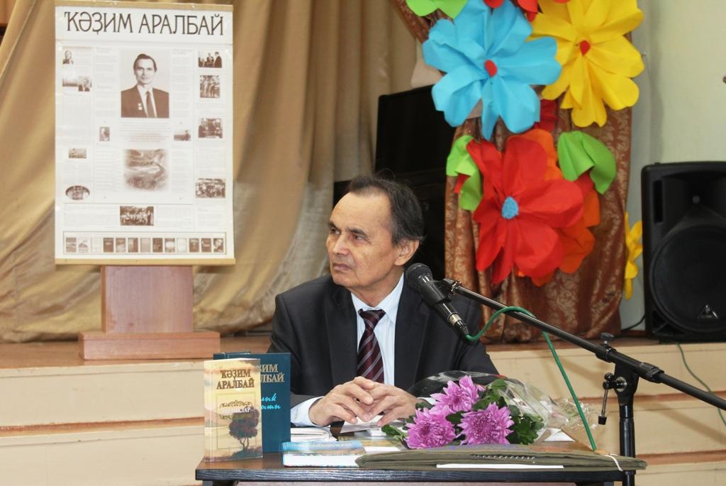 Встреча с народным поэтом Кадимом Аралбаем